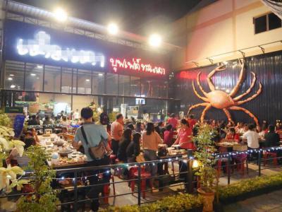 อาคารพาณิชย์ 1800000 นนทบุรี เมืองนนทบุรี บางกร่าง